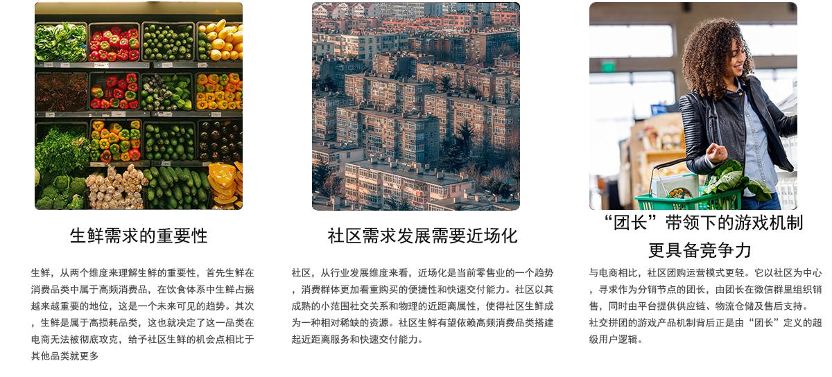 app开发,深圳app开发,软件开发,深圳软件开发公司